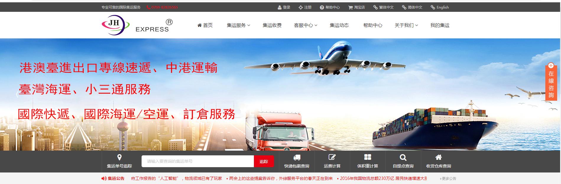 上海世纪互联 租用服务_西安穿管器租用_香港服务器租用